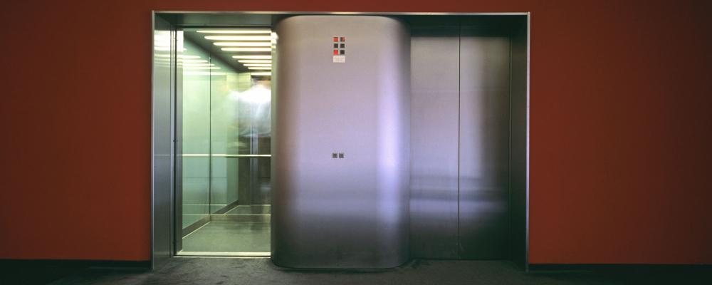 снимка на асансьор